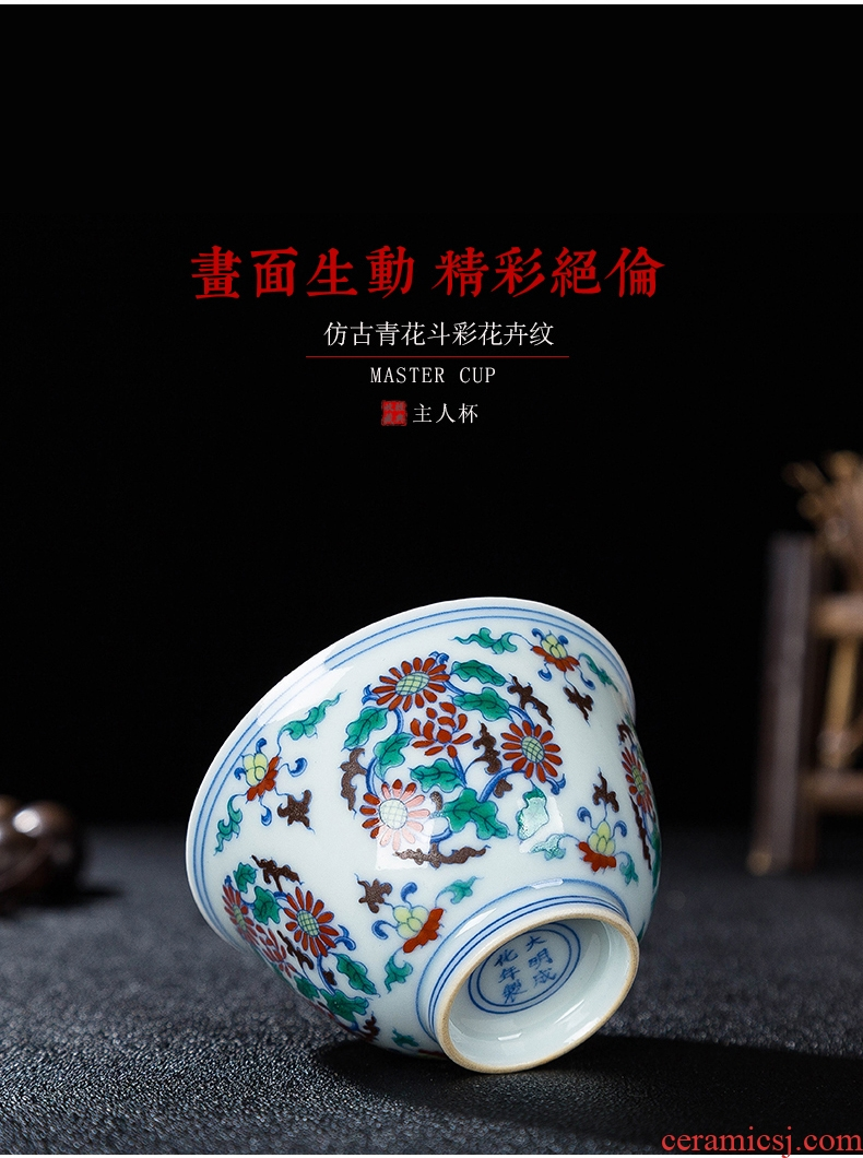 The Bucket color ceramic cups manual hand - made group by sample tea cup archaize master cup of jingdezhen kung fu tea set single CPU