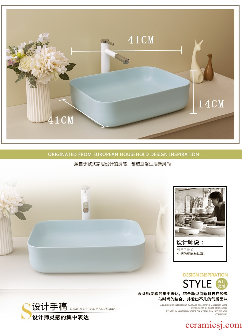 The stage basin balcony lavatory Nordic contracted household ceramic toilet lavabo basin marca blue dragon
