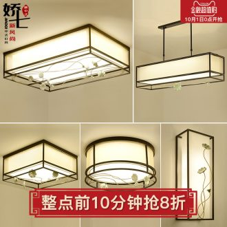New Chinese style ceramic lotus absorb dome light sitting room lights to LED lamps and lanterns of rectangular contracted and contemporary bedroom lights Chinese wind