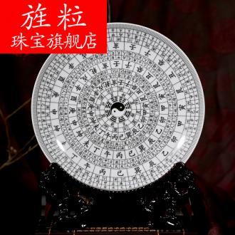 Continuous grain of jingdezhen ceramics tai chi decorative porcelain painting decorative porcelain child furnishing articles look dish sitting room