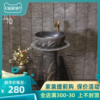 Small basin of wash one vertical integrated basin ceramic column type washs a face basin bathroom column column vertical floor type