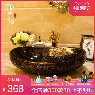 Restoring ancient ways, beautiful ceramic table basin sink art basin sinks of the basin that wash a face black gold dragon