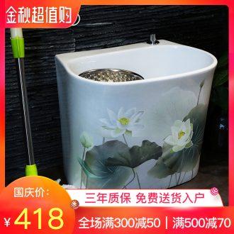 Million birds wash mop pool bathroom balcony ground ceramic POTS mop pool large rectangular kitchen sink mop pool