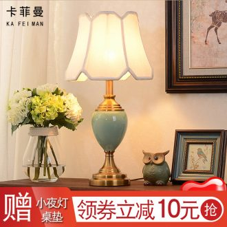 American bedroom berth lamp creative household contracted and I study living room warm and creative ceramic lamp