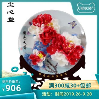 Dust heart hall 14 inches of luoyang peony porcelain decoration home decoration hanging dish plate furnishing articles ceramic arts and crafts business