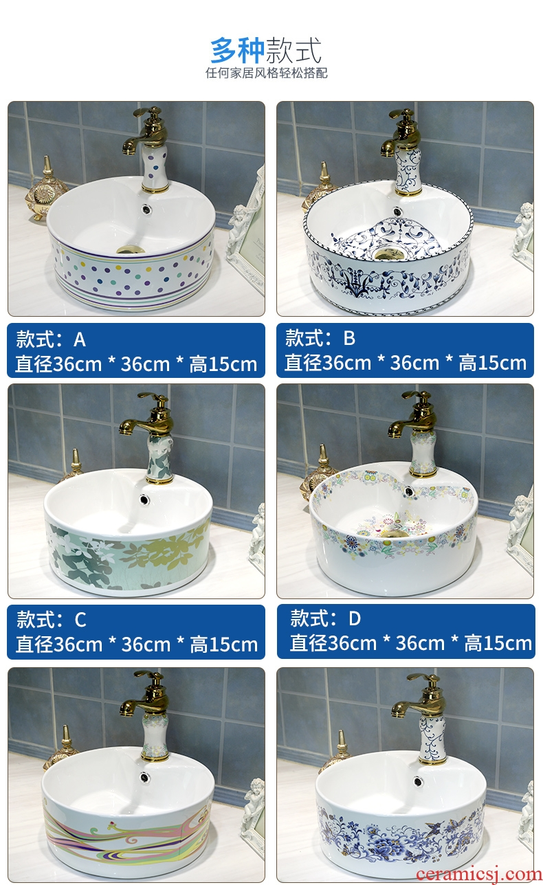 Million birds Nordic stage basin of continental lavabo ceramic art basin circular creative toilet lavatory basin