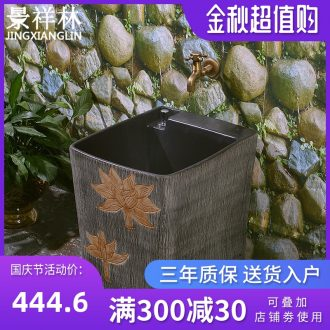 Mop pool carved toilet restoring ancient ways of household balcony ceramic wash mop pool table control automatic mop pool water