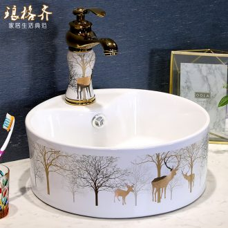 Golden deer on the basin of northern wind toilet lavatory basin basin sink single ceramic household art