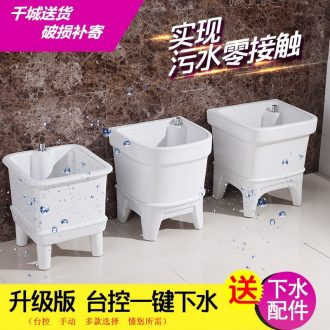 The Mop cylinder sink basin stent floor balcony cloth household small control under the pier rectangle washing barrel with ceramic
