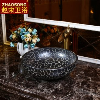 Jingdezhen Chinese archaize ceramic art basin round toilet lavabo balcony sink of the basin that wash a face on stage
