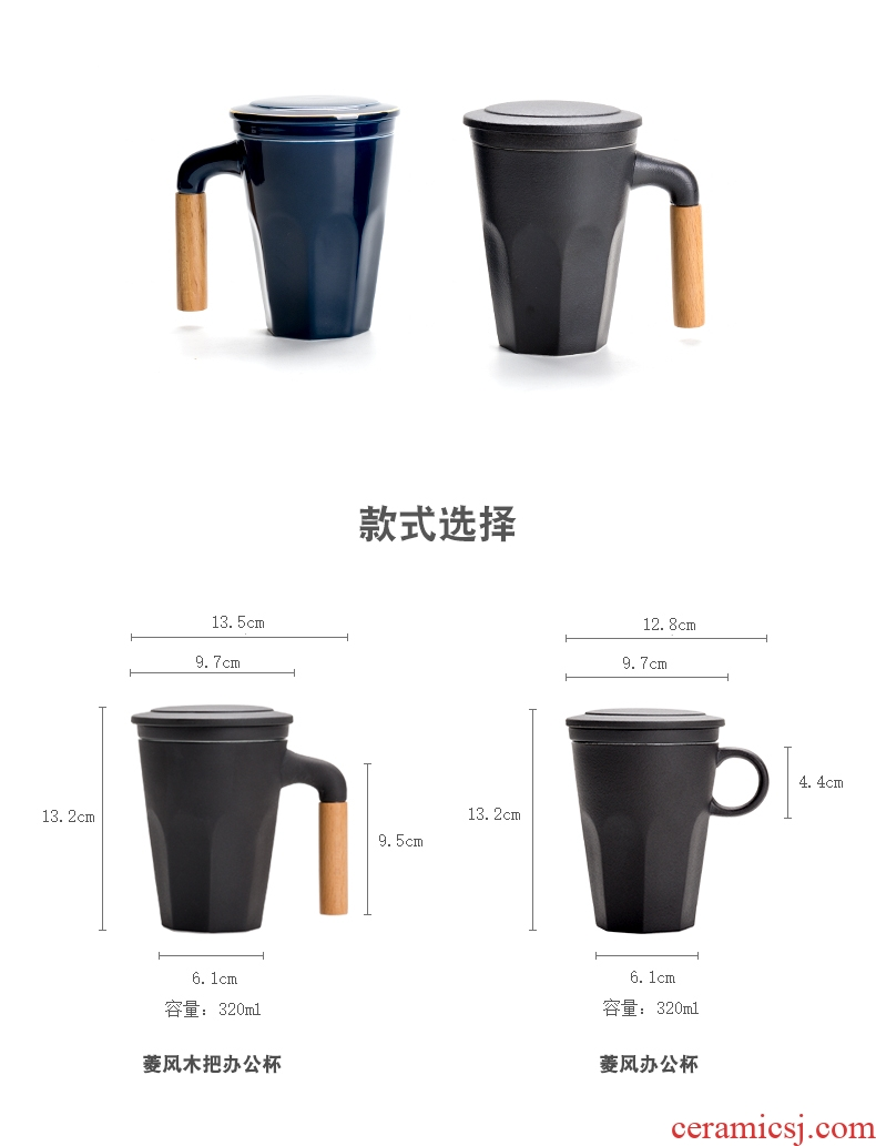 Ceramic filter with cover the tea cups separation mercifully office cup kung fu household take water cup to customize logo