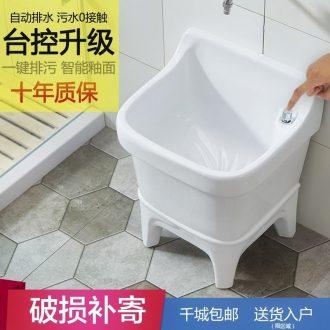 Pool to tora washing basin bathroom ceramic mop pool large outdoor laundry wastewater dou mop mop basin