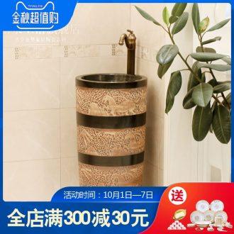 Jingdezhen art lavatory floor pillar column basin basin sink lavatory basin bathroom ceramics