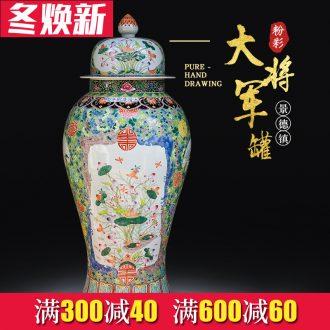 Jingdezhen ceramics general hand - made enamel tank big vase furnishing articles of Chinese style living room porch floor decoration decoration