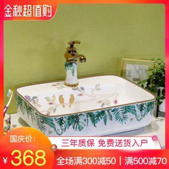 Million birds Nordic stage basin rectangle household lavatory washbasins toilet of ceramic wash basin, greatly