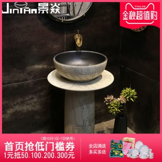 JingYan hand carved fish tattoo art pillar basin ceramic vertical lavatory floor one lavabo small column