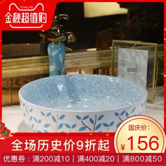 Gold cellnique northern wind stage basin contracted ceramic lavabo blue square shape lavatory art basin