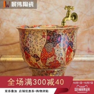 JingWei jingdezhen ceramic mop mop pool pool continental basin of mop mop pool mop basin rainbow