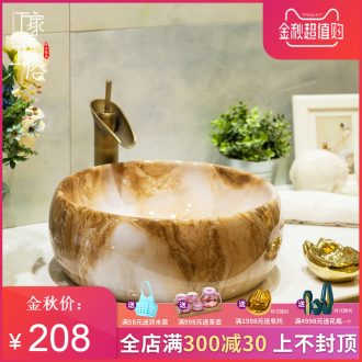 M beautiful stage basin to the basin that wash a face the sink ceramic sanitary ware art lavatory waist drum marble