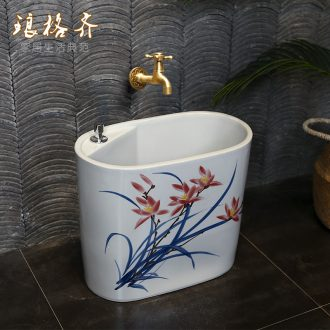 Koh larn, qi hand-painted ceramic mop pool home wash basin bathroom floor mop pool mop mop pool size