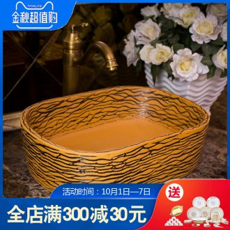 Jingdezhen ceramic toilet stage basin art oval restoring ancient ways is the balcony lavatory toilet basin suit