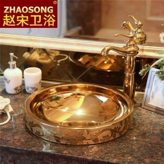 Zhao song European archaize ceramic undercounter taichung basin on its half embedded lavabo art that wash a face