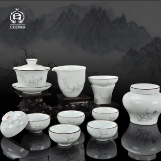 DH jingdezhen tea sets of household ceramics tureen tea cups of a complete set of Chinese contracted kung fu tea set
