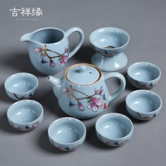 Auspicious edge home your kiln open piece of pottery and porcelain of a complete set of kung fu tea cups tureen teapot tea sets the colour
