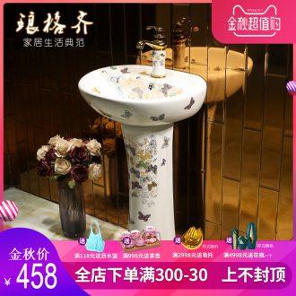Koh larn, qi ceramic basin of pillar type lavatory one European household bathroom floor pillar sink