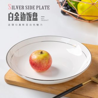 Creative ipads porcelain white household jingdezhen plate Japanese soup up phnom penh dish plate FanPan ceramic round deep dish