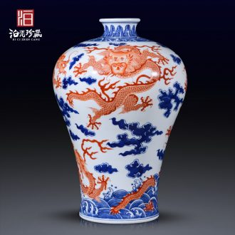 Jingdezhen ceramics imitation the qing qianlong blue seawater YunLongWen mei bottles of sitting room decorative home furnishing articles collection