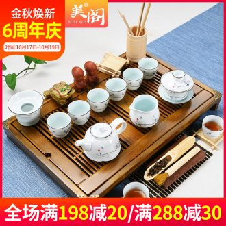 Beauty cabinet kung fu tea set a complete set of ceramic household contracted and I solid wood tea tray tea tea sea office