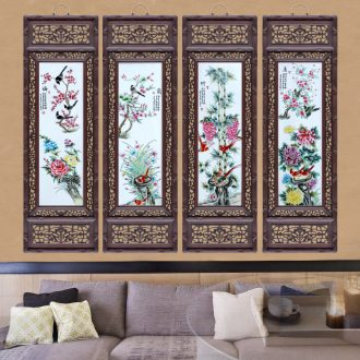 Jingdezhen famille rose porcelain plate painting chrysanthemum patterns of four screen adornment home sitting room hangs a picture the study opening gifts