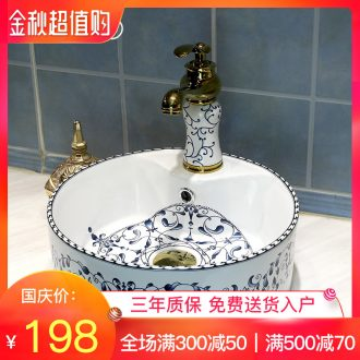 Million birds Nordic stage basin of continental lavabo ceramic art basin circular creative toilet lavatory basin