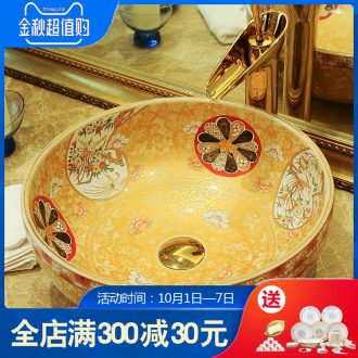 Jingdezhen ceramic stage basin circular lavatory art basin of the basin that wash a toilet lavabo European antique