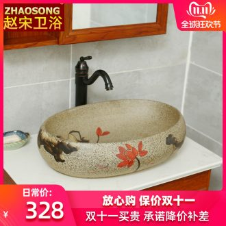 New Chinese style restoring ancient ways household creative ceramic lavabo of toilet stage basin large oval lotus sinks the balcony