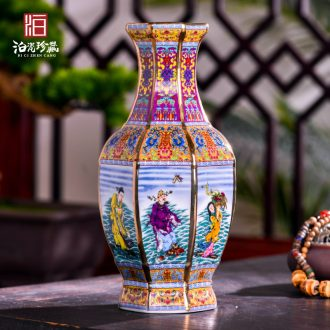 Jingdezhen ceramics imitation qing qianlong Chinese style living room porch dried flower vase home decoration collection furnishing articles