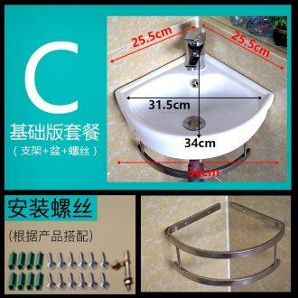 The sink ceramic small family mini hang hang a wall for wash face basin balcony toilet basin delta basin sink