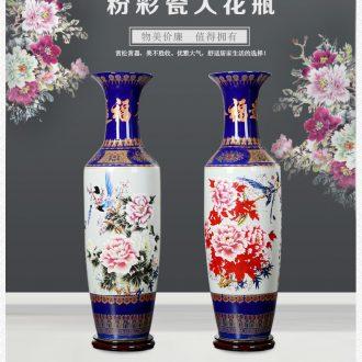 Porcelain of jingdezhen ceramics vase Chinese penjing large three - piece wine cabinet decoration plate household decoration - 556163890433
