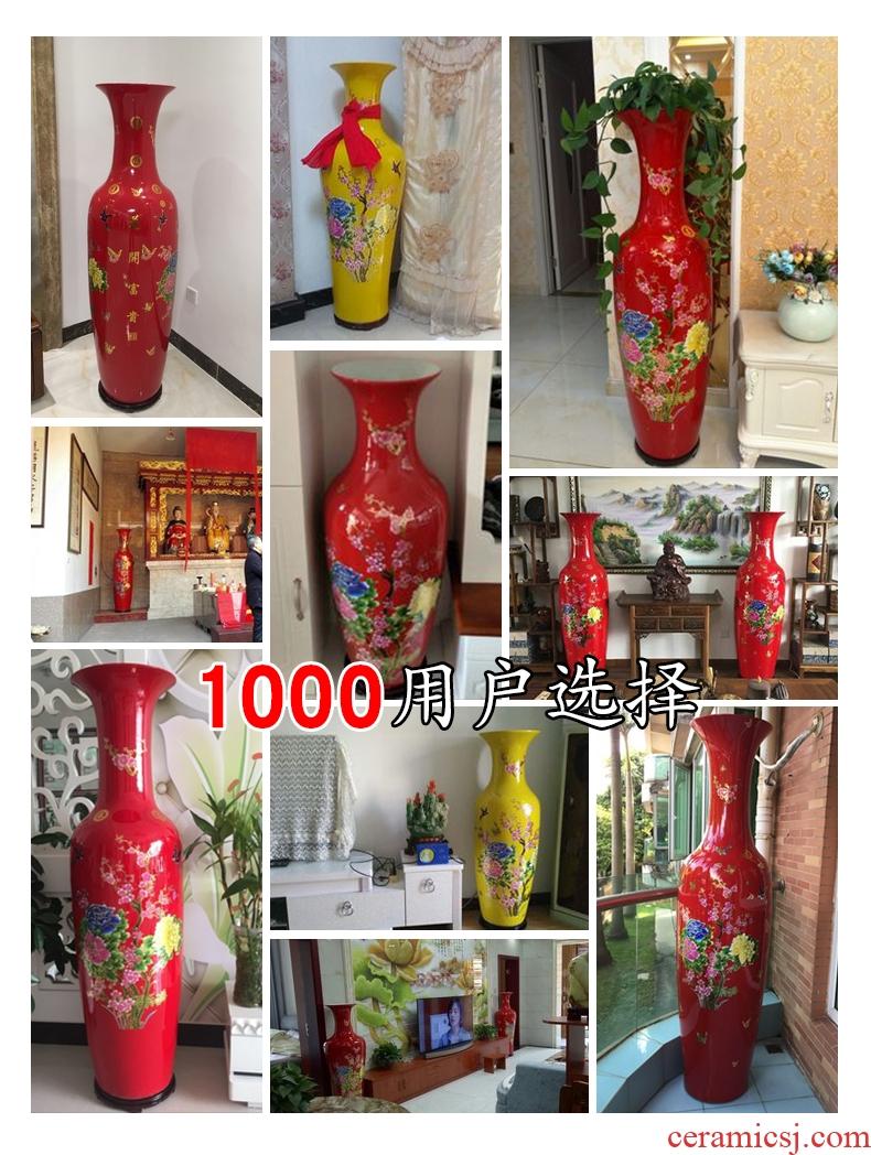Porcelain of jingdezhen ceramics vase Chinese penjing large three - piece wine cabinet decoration plate household decoration - 528950444799