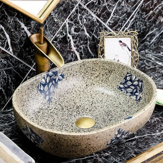 The stage basin washing plate oval face basin ceramic sanitary ware toilet installs bathroom art restoring ancient ways for wash basin