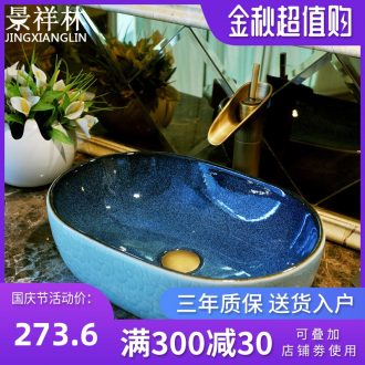 Ceramic lavabo stage basin of continental oval art China Taiwan basin sink bathroom sinks