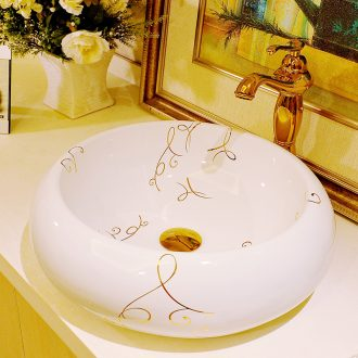 The stage basin ceramic art simple lines toilet lavabo Europe type circular lavatory basin basin