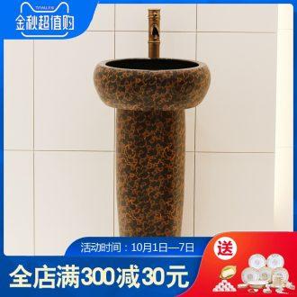 Jingdezhen art basin to the balcony outdoor ceramic column one-piece stage basin lavatory toilet lavabo