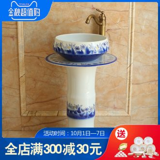 Jingdezhen ceramic column basin bathroom one lavatory floor contemporary and contracted Europe type balcony sink