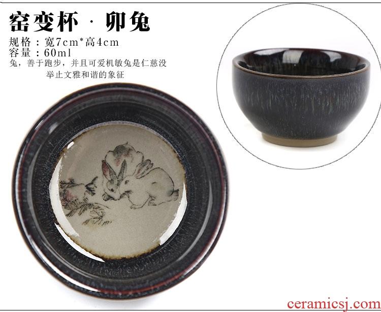 The 12 zodiac kung fu tea cups porcelain kiln noggin masterpieces small handless small tea cup tea kungfu