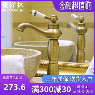 Ou all copper leading ceramic hand turn the faucet on stage basin golden copper tap - 6605 - a