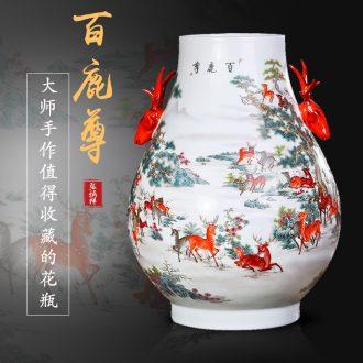 Jingdezhen ceramics large hand - made art vase sitting room adornment is placed a housewarming gift porcelain decoration