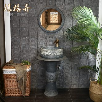 Floor type restoring ancient ways home pillar basin vertical lavatory archaize is suing patio is suing ceramic lavabo