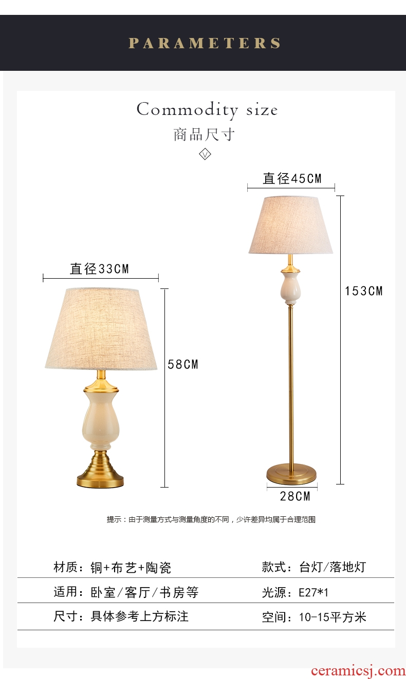 Desk lamp of bedroom nightstand lamp light American contracted and I new Chinese style European key-2 luxury full copper ceramic floor lamp of the sitting room
